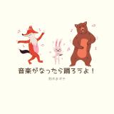 鈴木あずき